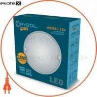 Светодиодный светильник KORAL- 15 6.5K ip54
