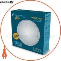 Светодиодный светильник KORAL- 20 6.5K ip54