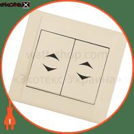 Выключатель 2-клавишный проходной