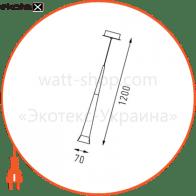 I06237W Intelite светодиодные светильники intelite pendant wave 7w wt