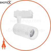 Светодиодный светильник трековый MONACO-15 15W белый