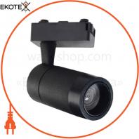 Светодиодный светильник трековый MONACO-15 15W чорний