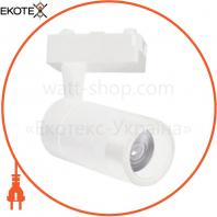 Светодиодный светильник трековый MONACO-30 30W белый