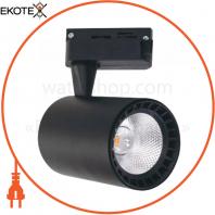 Светодиодный светильник трековый LYON-10 10W черный