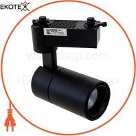 Светодиодный светильник трековый ATLANTA-30 30W черный