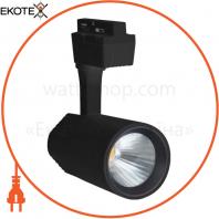 Светодиодный светильник трековый VARNA-36 36W черный