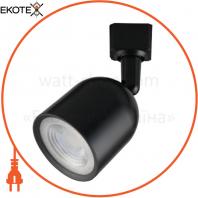 Светодиодный светильник трековый ARIZONA-10 10W черный