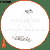 Люстра SMD LED 46W 4000K кришталь 1380Lm 180-260V