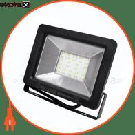 Прожектор IP65 SMD LED 30W 2700K 1500lm 220-240v