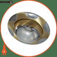 Встраиваемый светильник Feron 156 R-39 матовое золото хром 17613