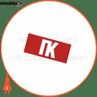 информационная наклейка на светильник 310х125мм Fire (ПК)