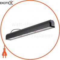 Светильник промышленный влагозащищенный подвесной ZEUGMA-150