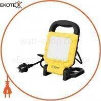 Прожектор: светодиодный PROPORT-45 45W