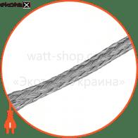Плетенка медная луженая PLc 6x10