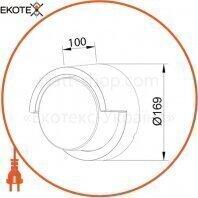 Horoz Electric 076-019-0012-010 светильник садово-парк. led 12w 4200k 700lm 85-265v ip65 настенный круглый черный