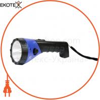 Ліхтарик ручний PUSKAS-2 0.5W синій