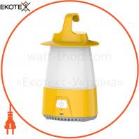 Ліхтарик світлодіодний CRESPO 25W