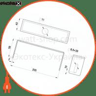 A5-2-20 Enext лотки металлические и аксессуары тримач лотка a:205 зверху