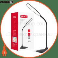 Лампа настольня светодиодная DKL 6W 4100K BK Square (1-DKL-002-01)