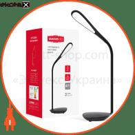 Лампа настільна світлодіодна DKL 6W 4100K BK Ellipse