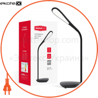 Лампа настольня светодиодная DKL 6W 4100K BK Square (1-DKL-002-02)