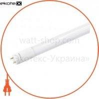 LED лампа T8 (труба) мягкий свет 9W 60 см  G13 220V