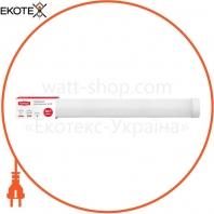 Світлодіодний світильник Maxus Batten Light 36W 5000K IP65
