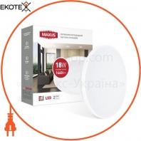 Светильник светодиодный настенно-потолочный Maxus Ceiling light 18W 4100K C (круг)