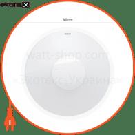 1-SMT-001 Intelite светодиодные светильники intelite d560 50w 3000-5600k 220v