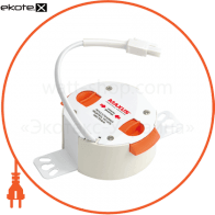 1-SMT-100 Intelite светодиодные светильники intelite 1-smt-100 функциональный