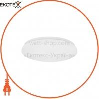 Світильник світлодіодний FCL 40W 4100K C WH