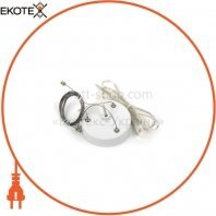 Декоративний підвіс на Світильник світлодіодний FPA Metal WH