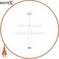 Підвіс Maxus 6W тепле світло, 280MM круглий білий (1-FPL-005-01-C-WH)