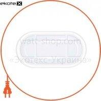 Світильник світлодіодний GLOBAL 1-GBH-03-1550-E 15W 5000K