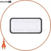 Світильник світлодіодний GLOBAL 1-GBH-08-1550-R 15W 5000K