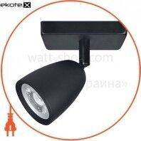 Світильник світлодіодний GSL-01S GLOBAL 4W 4100K чорний