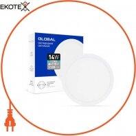 Точечный врезной LED-светильник GLOBAL SP adjustable 14W, 4100K (круг)