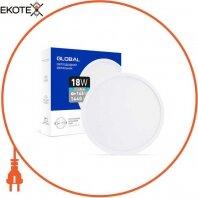 Точечный врезной LED-светильник GLOBAL SP adjustable 18W, 4100K (круг)
