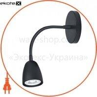 Світильник світлодіодний GWL-01C GLOBAL 4W 4100K чорний