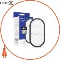 Світильник світлодіодний HPL 8W 5000K E