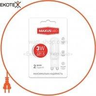 LED лампа MAXUS G9 3W яркий свет 220V (1-LED-204)