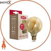 Лампа светодиодная G95 FM 7W 2200K 220V E27 Amber
