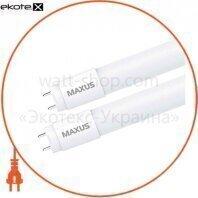 LED труба MAXUS T8 60 см, 8W холодный свет G13 фиберпласт