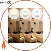Світильник світлодіодний 3-step SDL MAXUS 9W, 3000/4100K (круг)