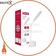 Настольная лампа MAXUS DKL 8W 4100K WH RGB