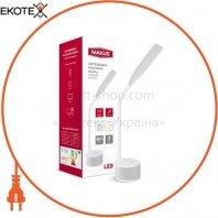 Настольная лампа MAXUS DKL 8W 3000-5700K WH Sound