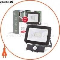 Прожектор MAXUS FL-01 20W, 5000K sensor