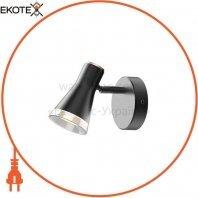 Светильник светодиодный MSL-02C MAXUS 4W 4100K черный