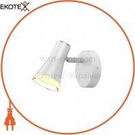 Светильник светодиодный MSL-02C MAXUS 4W 4100K белый