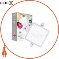 Светильник светодиодный MAXUS SP Adjustable 9W 4100K Square